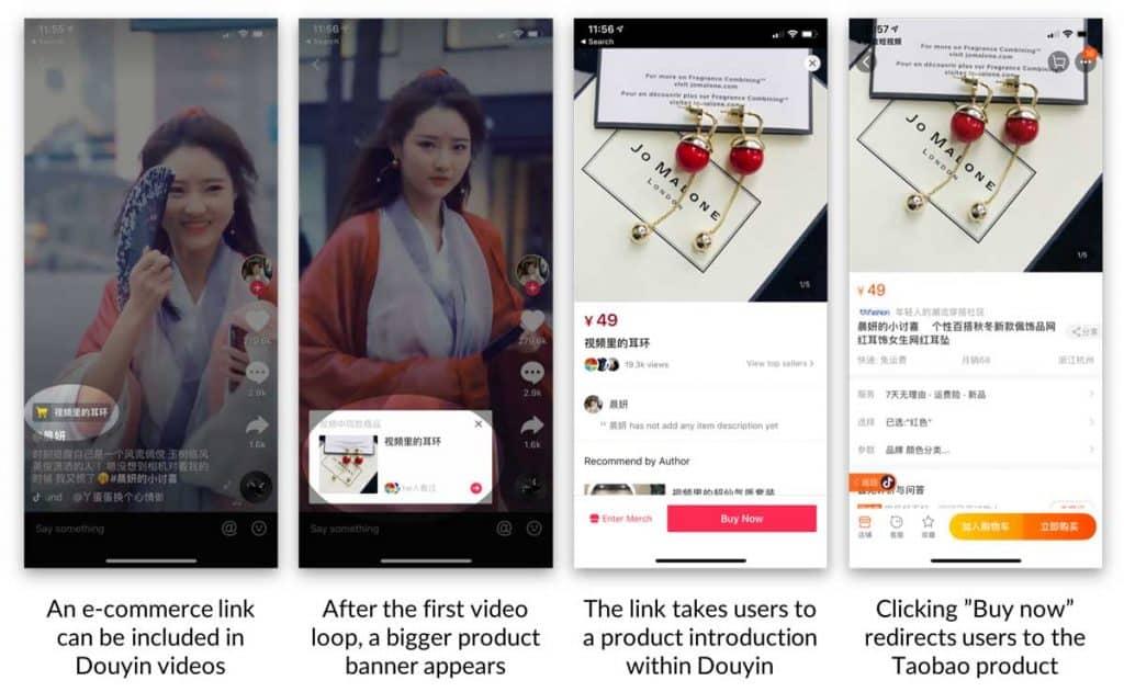 Скриншоты из приложения на китайском языке